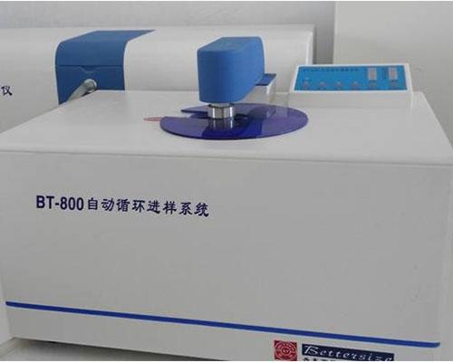 BT-9300S